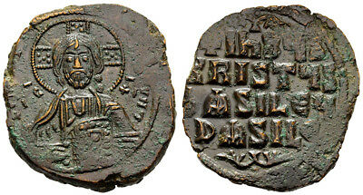FORVM EF Byzantine Anonymous Follis A3 Sharp Facing Portrait of Christ Nice!