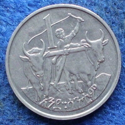 ETHIOPIA- 1 cent EE1969 1977AD KM# 43.1 Socialist Ethiopia - Edelweiss Coins