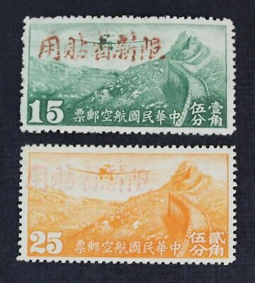 CKStamps: China Sinkiang Stamps Collection Scott#C13 Mint H OG, #C14 Unused NG