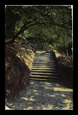 Dr Jim Stamps Us Stone Stairway Prospect Park Brooklyn New York Postcard