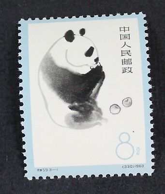 CKStamps: China PRC Stamps Collection Scott#708 Mint NH OG