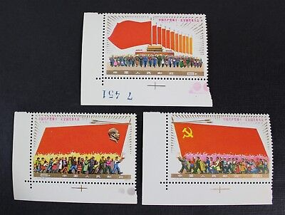 CKStamps: China PRC Stamps Collection Scott#1354-1356 Mint NH OG