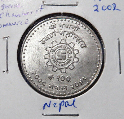 Nepal 200 Rupees, 2002. Silver Chamber of Commerce commem, ancient swastika