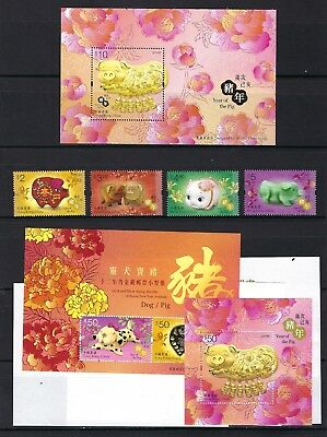 China Hong Kong 2019 Gold + SILK S/S New Year Pig Zodiac Stamps set