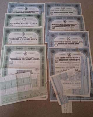 Collection of Grand Russian Railway Bonds (8 pcs) - 1888 & 1890