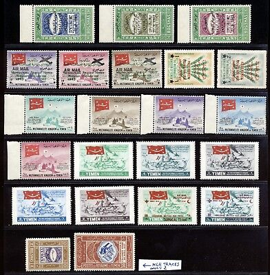 Yemen Early Stamp Issues In Set & Singles Mnh.    A81