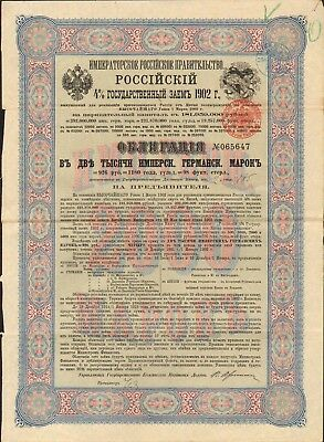 China / Russian Boxer Loan, 1902 - 2000 Mark - Uncancelled