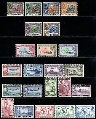 ETHIOPIA 1950 's EARLY HAILIE SELASSIE ISSUES MNH LOT.    A107