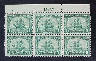 CKStamps: US Stamps Collection Scott#548 1c Block Mint NH OG