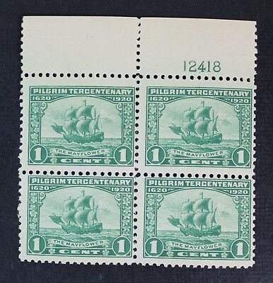 CKStamps: US Stamps Collection Scott#548 1c Block Mint NH OG Perf Folded