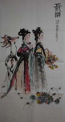 Rare Large Chinese Painting Signed Master Cheng Shifa No Reserve Unframed A9791