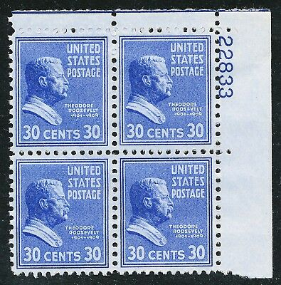 Dr Jim Stamps Us Scott 830 30C Roosevelt Plate Block Og Nh No Reserve Creased