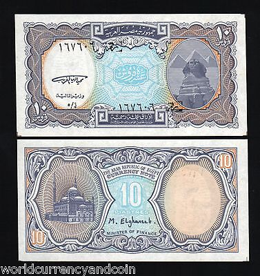 EGYPT 10 PIASTRES P189 or P190 1998-1999 or 2005-2011 SPHINX PYRAMID UNC 1 NOTE
