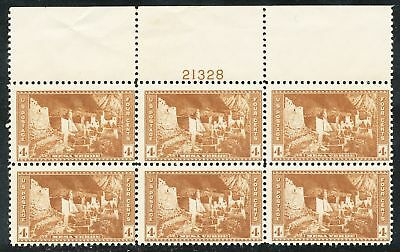 Dr Jim Stamps Us Scott 743 4C Mesa Verde Plate Block Og Nh No Reserve