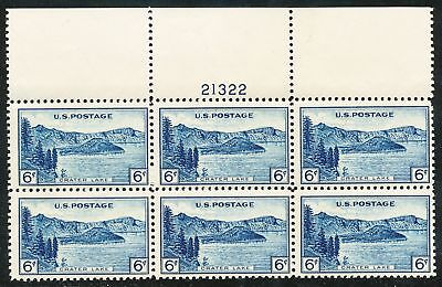 Dr Jim Stamps Us Scott 745 6C Crater Lake Plate Block Og Nh No Reserve