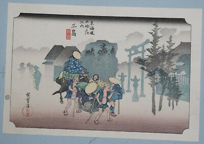 MISHIMA, MIST REAL WOODBLOCK PRINT By ANDO HIROSHIGE: 53 STATIONS OF THE TOKAIDO