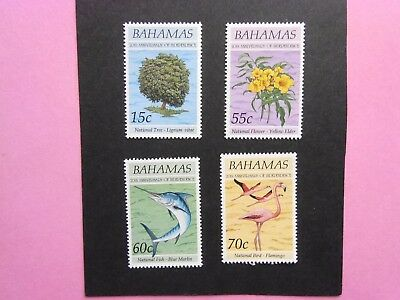 BAHAMAS: 1993  20th Anniversary of Independence  4values  MNH Sg966/69