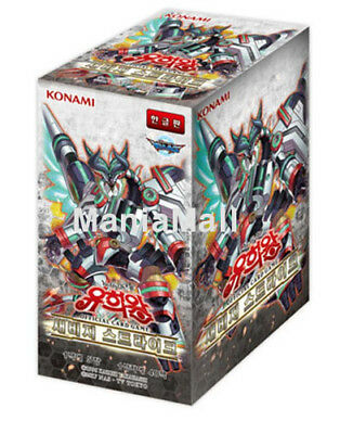 "Yugioh Cards ""Savage Strike"" Booster Box / Korean Ver"