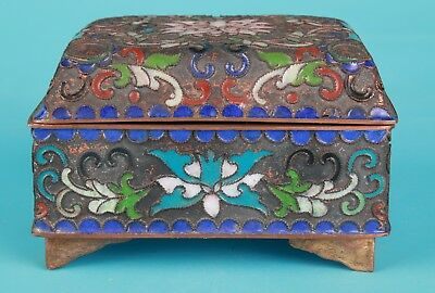 Antique Chinese Rare Cloisonne Hand-Carved Jewelry Box Gift
