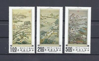 China Taiwan 1970-71  Sc#1682-84  Paintings stamps. MHR. O.Gum.