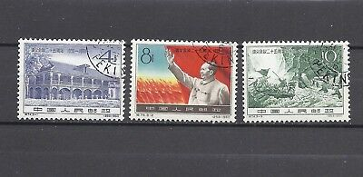 PRC China 1960 C74,Sc#487-89, 25th Anniv. Of Zunyl Conference. USED.