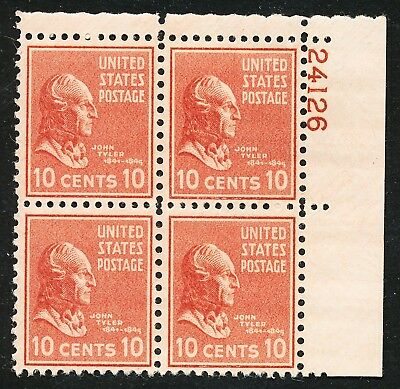 Dr Jim Stamps Us Scott 815 10C Tyler Plate Block Og Nh No Reserve Free Shipping
