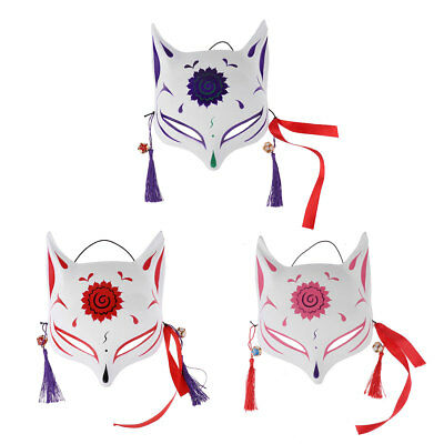 Fox Mask Japanese Style Hand Painted with Tassels Small Bells for Kabuki Kitsune