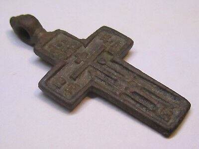 Big beautiful and very ancient cross. 17th century. Good gift.