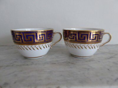 Pair Of Antique Georgian Cups ~ Possibly Chamberlains Or Spode, Pattern 742