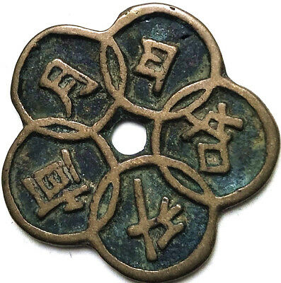 Korea Ancient Bronze coin Diameter:31mm/thickness:2mm
