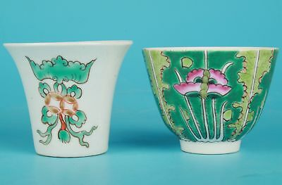 2 Vintage Chinese Porcelain Tea Bowl Hand-Painted Old Decorative Gift Collection