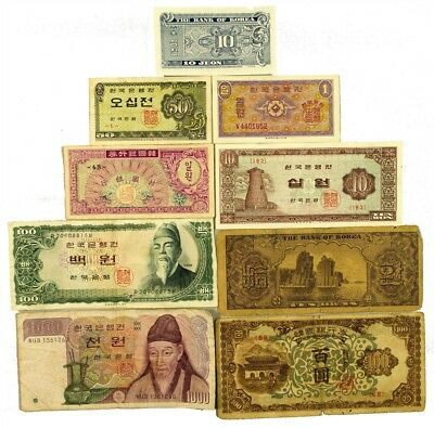 Lot of 9 South Korea Banknotes - 1950s to 1970s - Avg Circ or Better