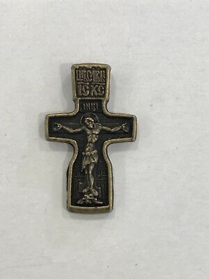 Russian Orthodox Byzantine Cross Pendant Christ on Crucifix Replica of Antique