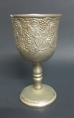 Israel Vintage Kiddush Judaica Jewish Etched Silver Plated Wine Cup Goblet Grape