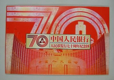 China Commemorative Note Card 50 Yuan 2018,70th Anniversary of Renminbi Issuance