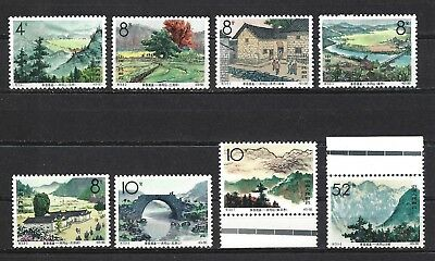 "CHINA PRC SC#834-41,   ""Chingkiang Mountains-Cradle of Chinese Revolution""  MNH"