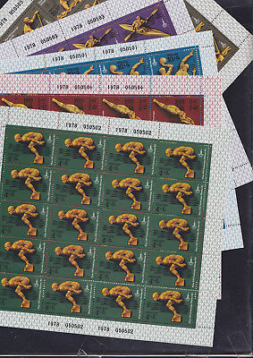 069552 CCCP Russia 4707-11 Sheet Set ** MNH Olympic Games Olympia - Year 1978
