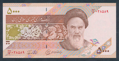 "1993 5000 Rials ISLAMIC STATE Signature 27 ""SCARCE ISSUE"". Pick 145b UNC"