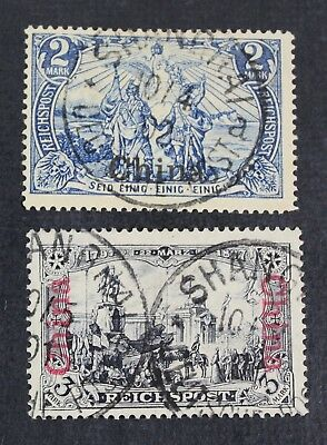 CKStamps: Germany in China Stamps Collection Scott#34 35 Used