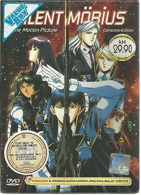 DVD English Audio Silent Mobius The Motion Picture Complete Edition Free Shippin