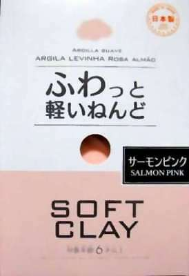 DAISO SALMON PINK Soft Clay Light Weight 1 pack