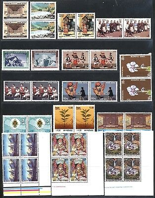 NEPAL 1970 's STAMPS ISSUES IN SETS & SINGLES & BLOCKS MNH LOT.   A193