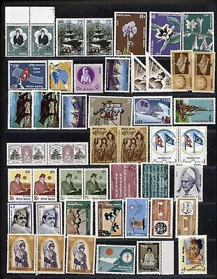 NEPAL 1970 's STAMPS ISSUES IN SETS & SINGLES MNH LOT.   A190