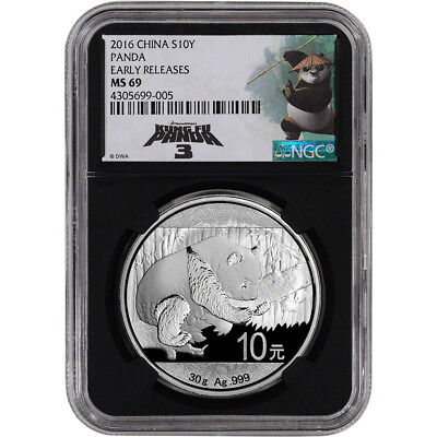 2016 China Silver Panda (30 g) 10 Yuan - NGC MS69 - Early Releases Kung Fu Retro