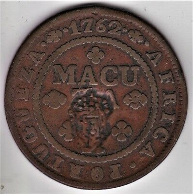 Extremely Rare COUNTER STAMPED 1762 PORTUGUESE Colonial AGOLA Macuta