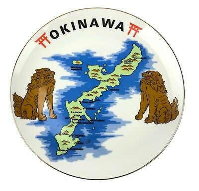 "Okinawa Japan 10"" Souvenir Plate Colorful Picture of Island and Two Lions"