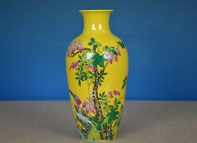 Delicate Antique Chinese Famille Rose Porcelain Vase Marked Yongzheng Rare R9103