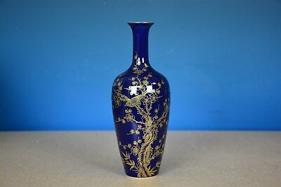 Fine Antique Chinese Gilded Monochrome Porcelain Vase Marked Qianlong Rare Y9102