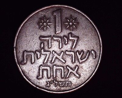 KM# 47 - Israel - Arabic/World Coin - 1 Lira - 1973
