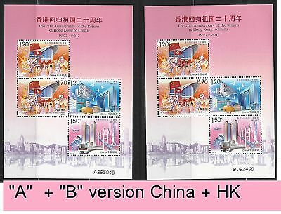 China + Hong kong 2017-16 Mini S/S x 2 Joint Issue 20th Return to China stamps